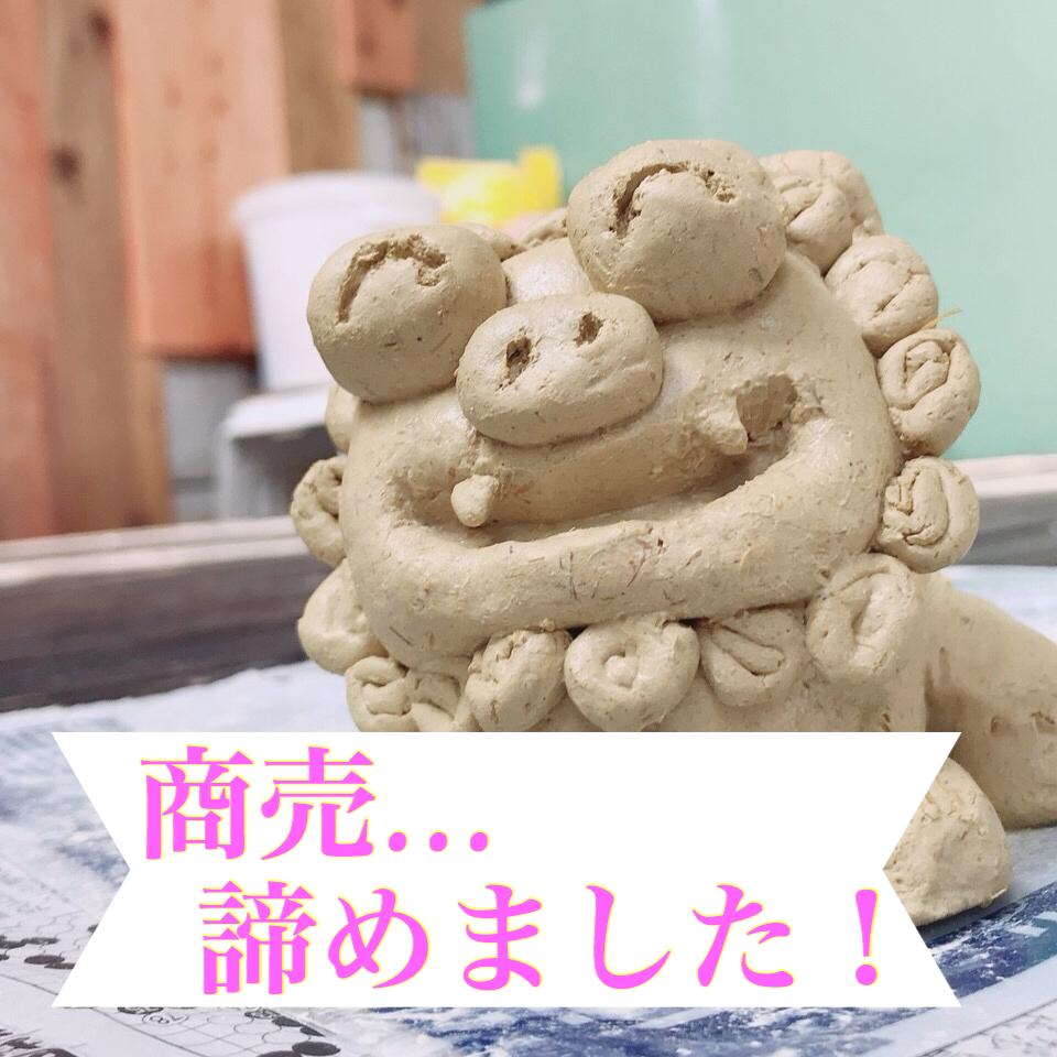 f:id:ryoyatsuna:20180425130819j:plain