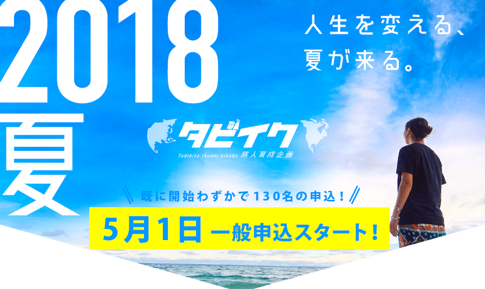 f:id:ryoyatsuna:20180508181819p:plain