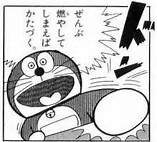f:id:ryoyoshida:20170822221238j:plain