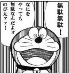 f:id:ryoyoshida:20170823124038j:plain