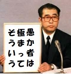 f:id:ryoyoshida:20170823183853j:plain