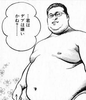 f:id:ryoyoshida:20170823190545j:plain