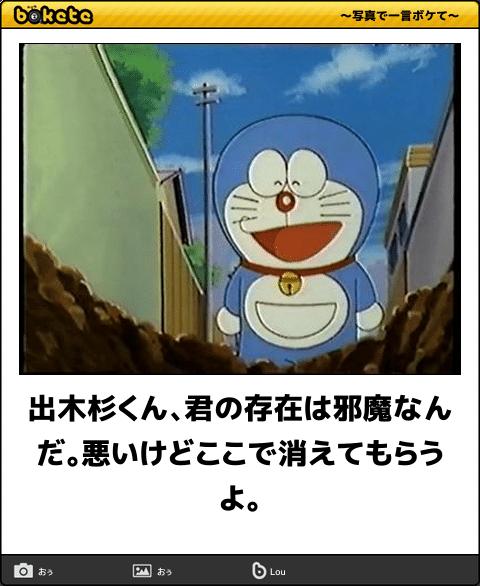 f:id:ryoyoshida:20170824084617p:plain