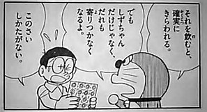 f:id:ryoyoshida:20170831214031j:plain