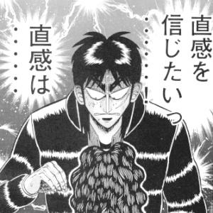 f:id:ryoyoshida:20170904173757j:plain