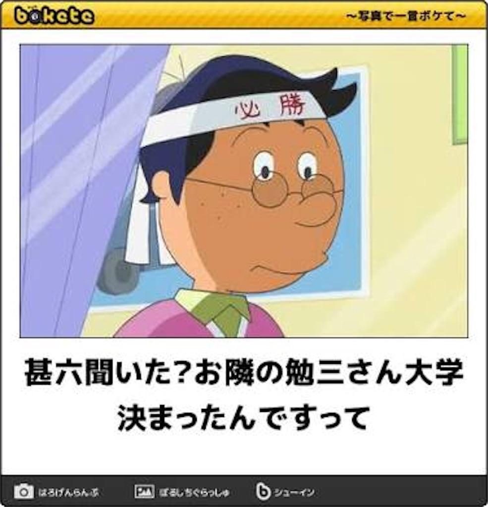 f:id:ryoyoshida:20170906093526j:image