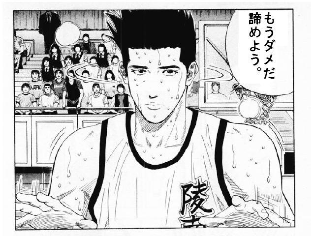 f:id:ryoyoshida:20171002182204j:plain