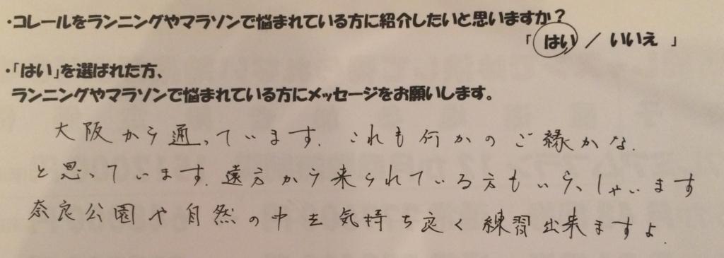 f:id:ryoyoshida:20171012102340j:plain