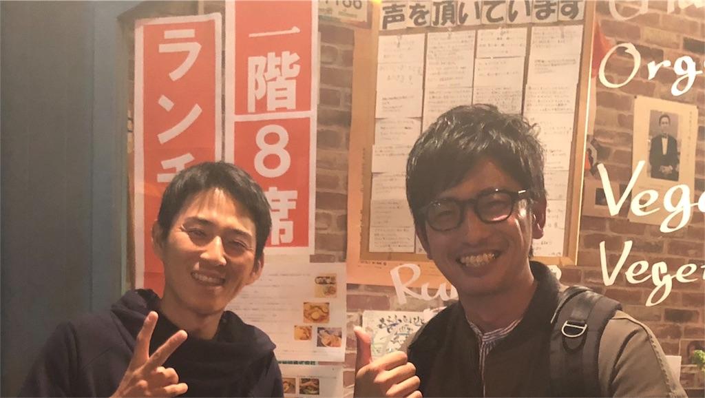 f:id:ryoyoshida:20171030184115j:image