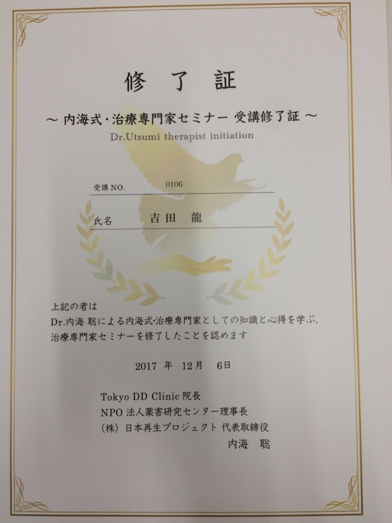 f:id:ryoyoshida:20171208184136j:plain