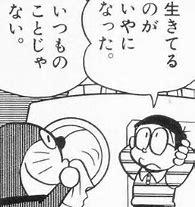 f:id:ryoyoshida:20171221234438j:plain