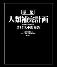 f:id:ryoyoshida:20180108124219j:plain