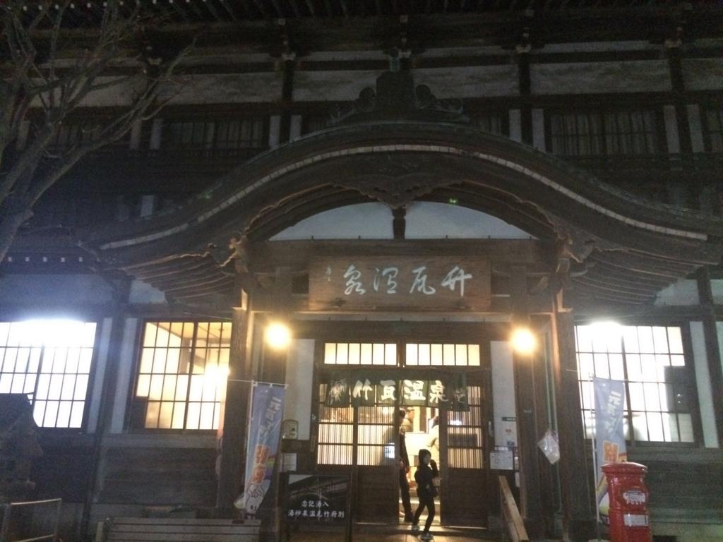 f:id:ryoyoshida:20180203230754j:plain