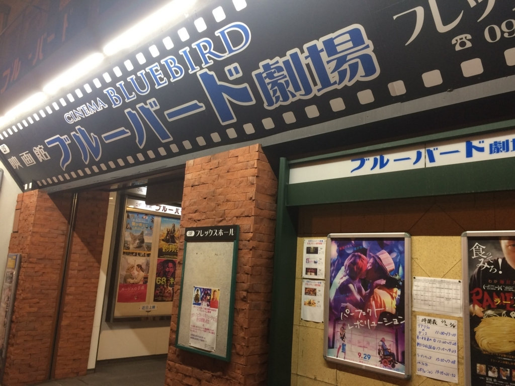 f:id:ryoyoshida:20180203230812j:plain
