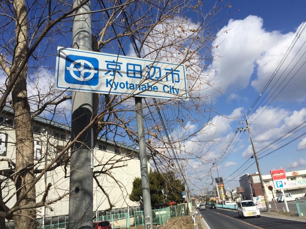 f:id:ryoyoshida:20180207190354j:plain