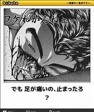 f:id:ryoyoshida:20180208191134j:plain