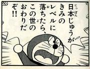 f:id:ryoyoshida:20180213190419j:plain
