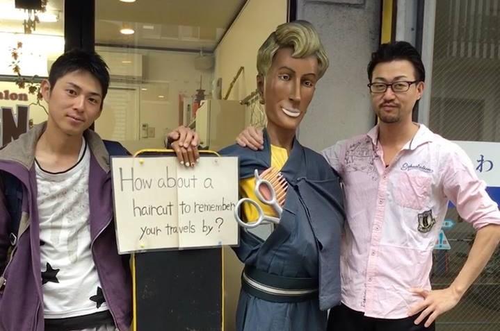 f:id:ryoyoshida:20180309143329j:plain