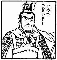f:id:ryoyoshida:20180322090558j:plain