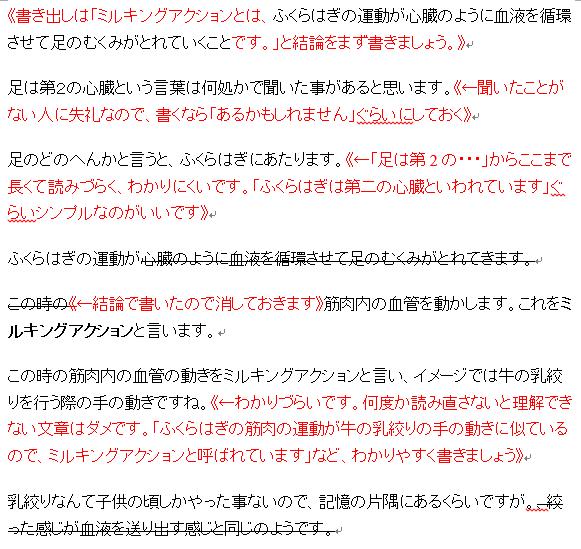 f:id:ryoyoshida:20180508181810p:plain