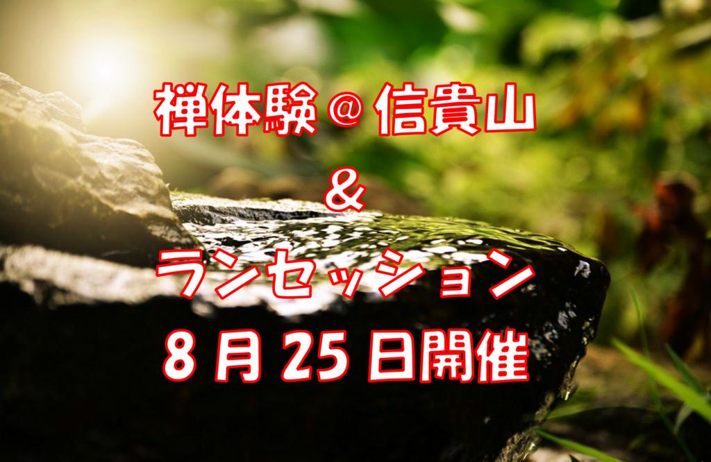 f:id:ryoyoshida:20180720140950p:plain