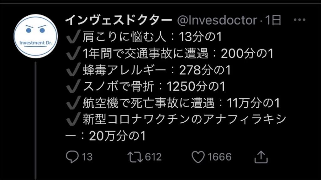 f:id:ryoyoshida:20210302213800j:image