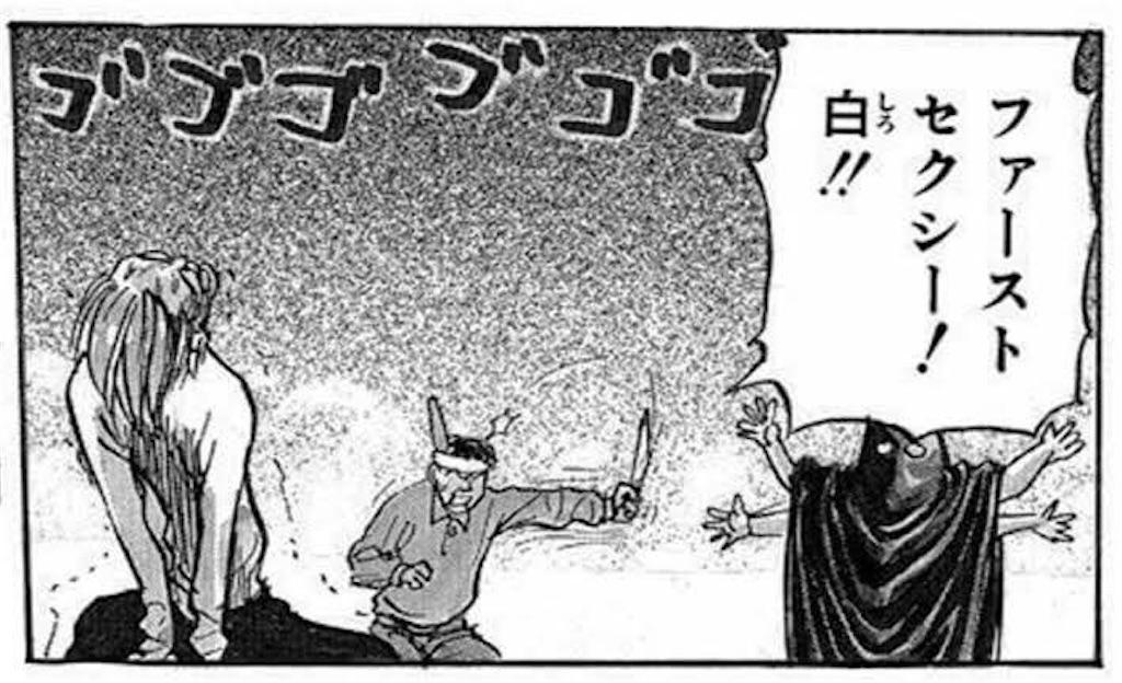 f:id:ryoyoshida:20210411234417j:image