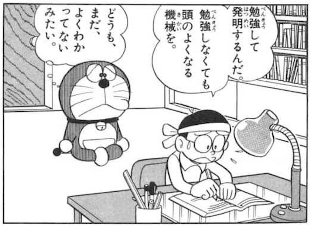 f:id:ryoyoshida:20210413014558j:image