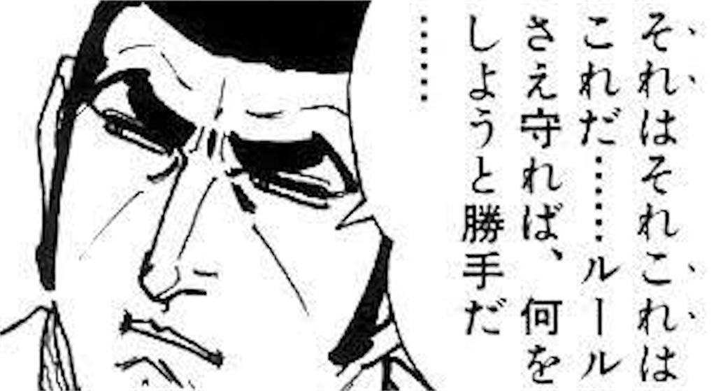 f:id:ryoyoshida:20210415003107j:image