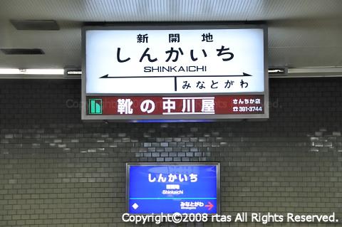 f:id:ryozanhaku:20120228194617j:image