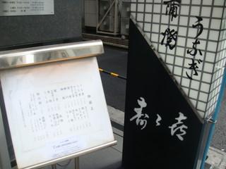 f:id:ryozanhaku:20120713193325j:image
