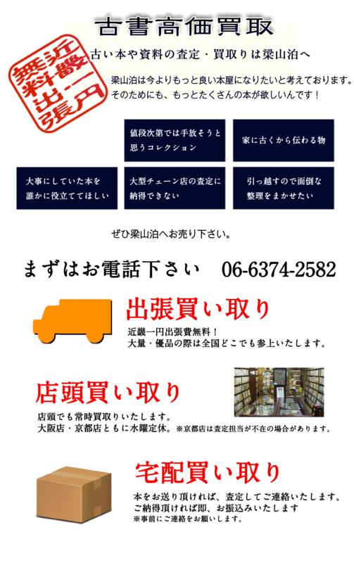 f:id:ryozanhaku:20130129172838j:image