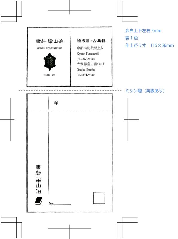f:id:ryozanhaku:20130331191223j:image
