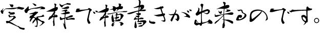 f:id:ryozanhaku:20130702191658j:image