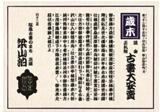 f:id:ryozanhaku:20131129193321j:image