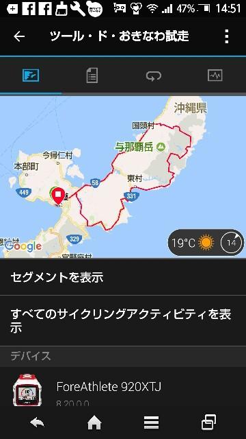 f:id:ryozen0806:20171105145531j:image