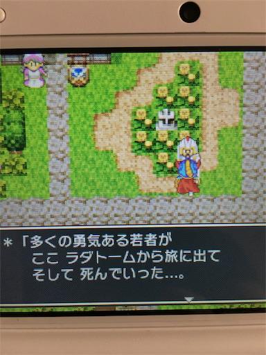 f:id:ryozoe:20170812211702j:image