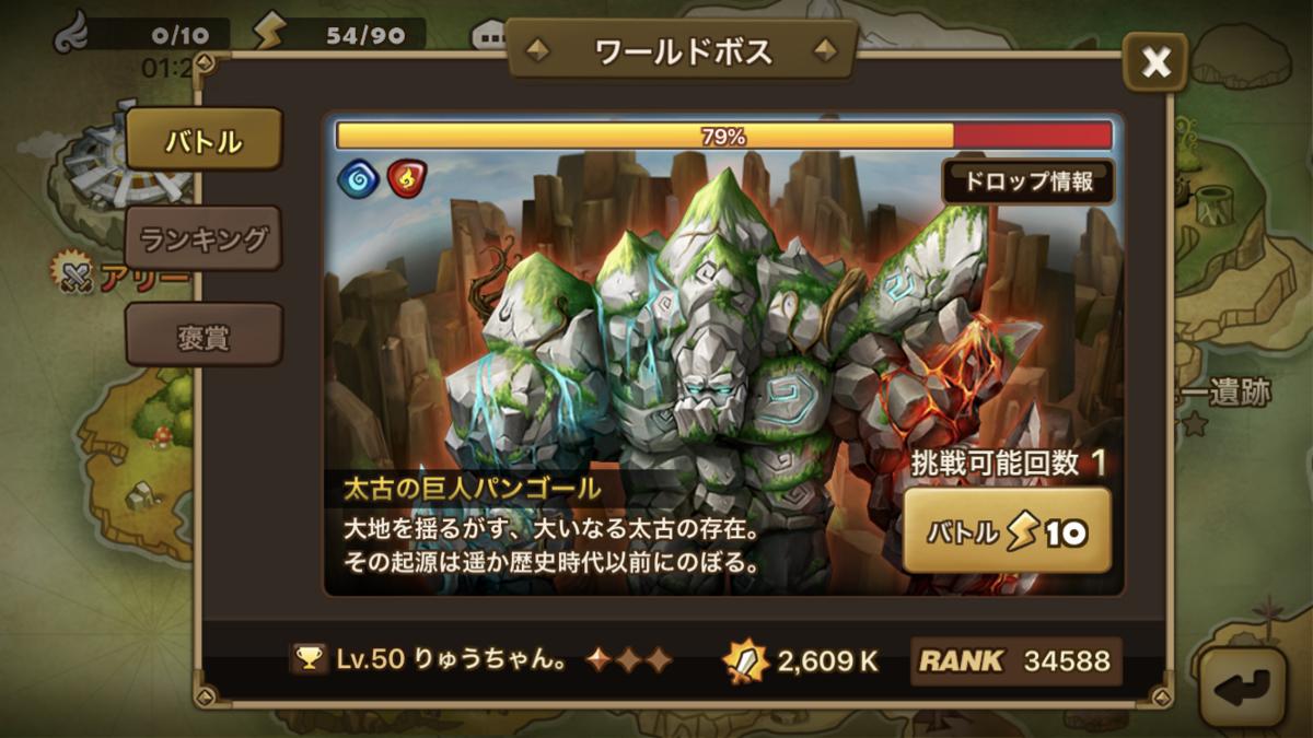 f:id:ryu-chance:20190423215726p:plain