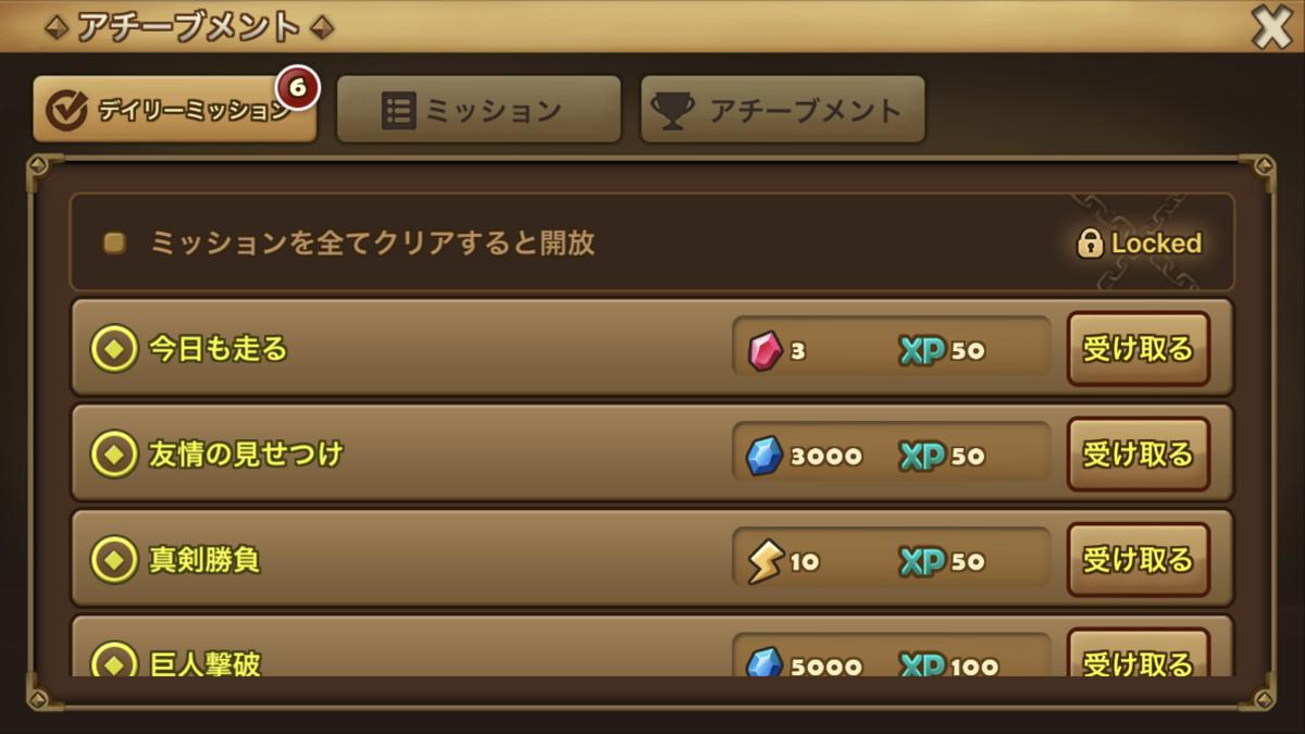 f:id:ryu-chance:20190423222427p:plain