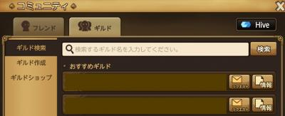 f:id:ryu-chance:20190508204558p:plain