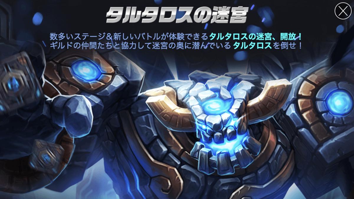 f:id:ryu-chance:20190508212018p:plain