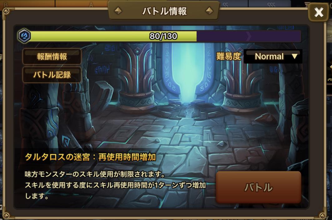 f:id:ryu-chance:20190510214342j:plain