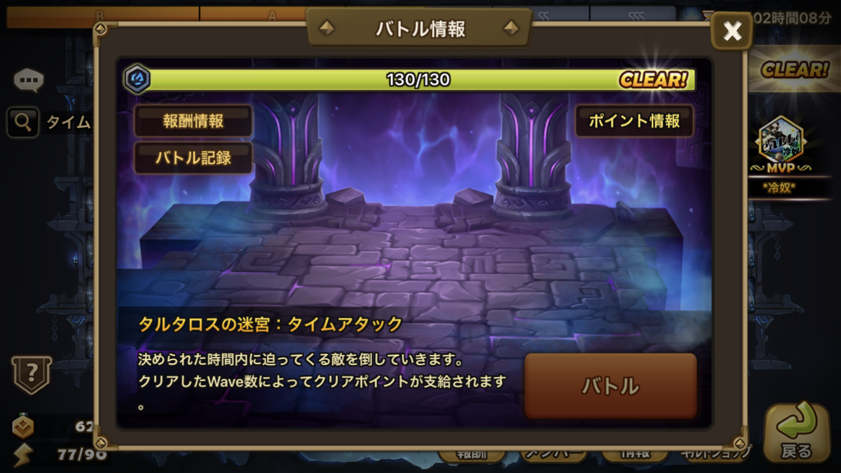f:id:ryu-chance:20190510215213p:plain