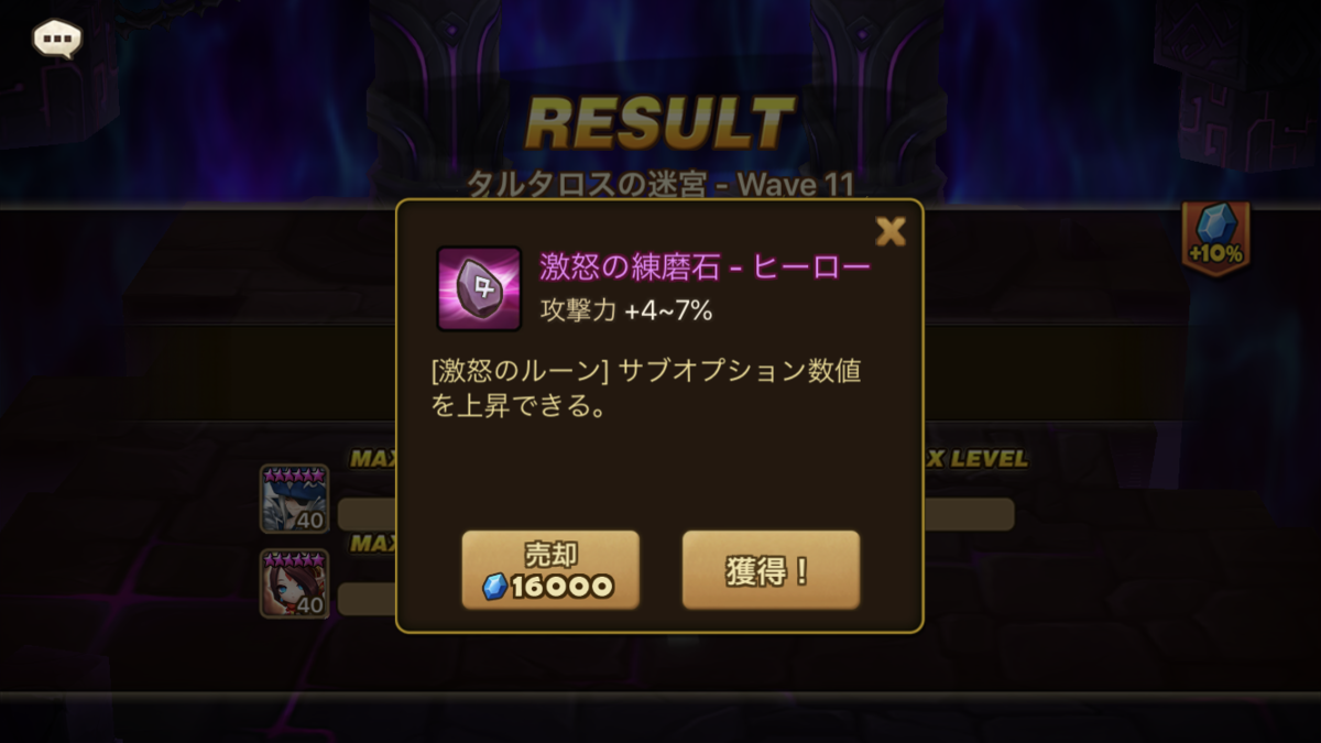 f:id:ryu-chance:20190510215455p:plain