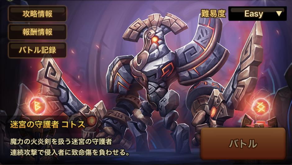 f:id:ryu-chance:20190510215907j:plain