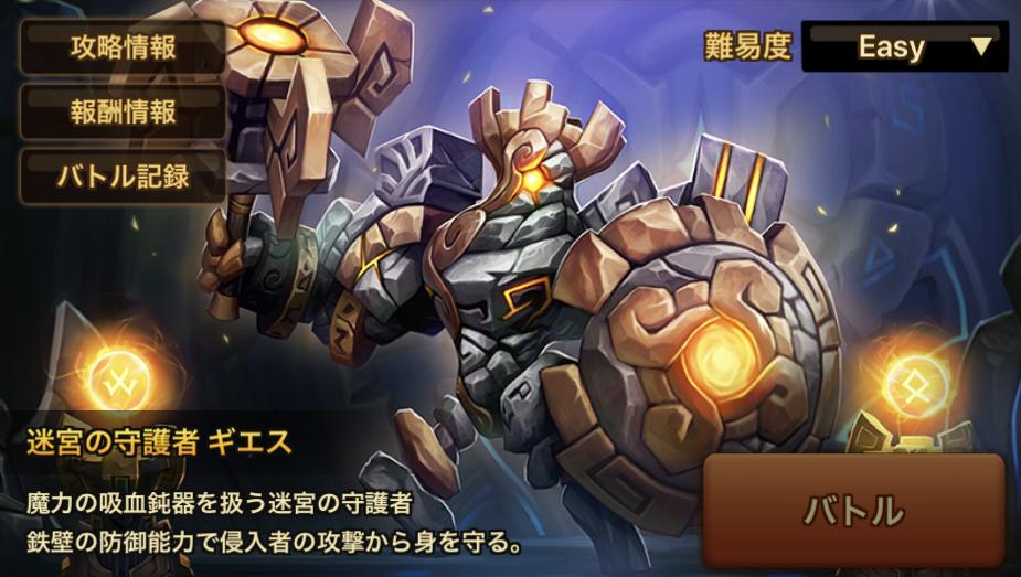 f:id:ryu-chance:20190510215918j:plain