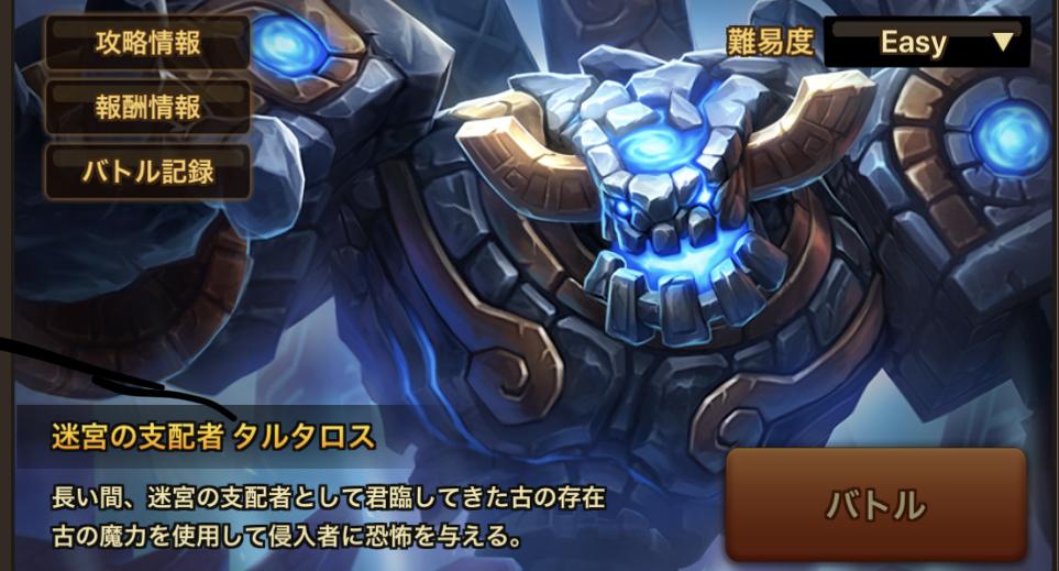 f:id:ryu-chance:20190510215937j:plain