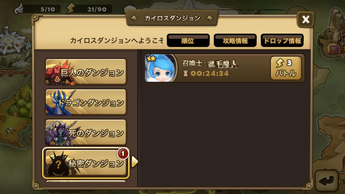f:id:ryu-chance:20190515223402p:plain