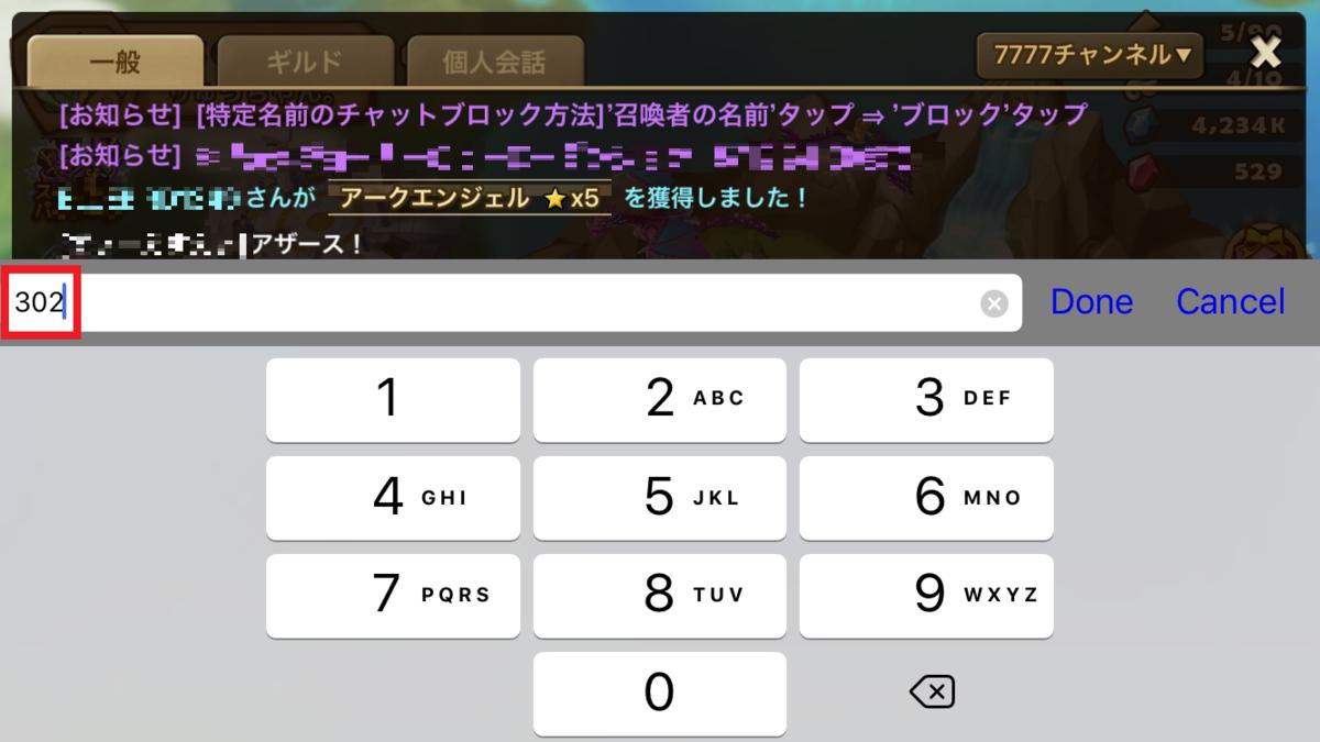 f:id:ryu-chance:20190515225336p:plain