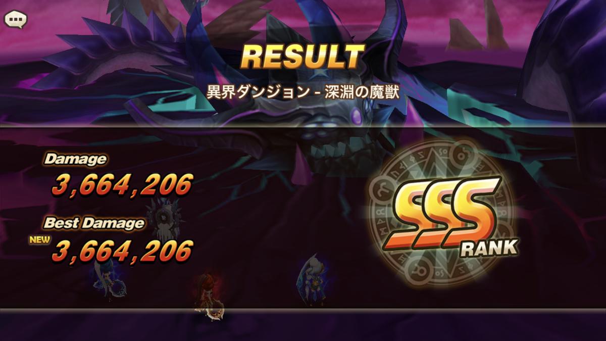 f:id:ryu-chance:20190516235723p:plain